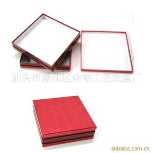 正方形礼品纸盒/礼品盒 可定制