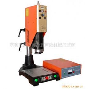 寻求超声波焊接机租赁合作