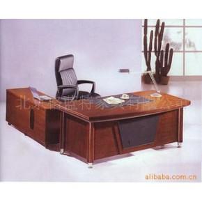 大班台    环保板简洁办公桌