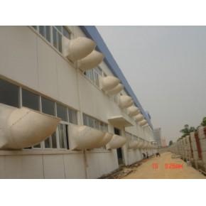 莆田玻璃钢风机、莆田养殖风机、莆田排气扇