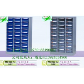 YES-3310零件柜 30抽屉零件柜源尔升现货供应