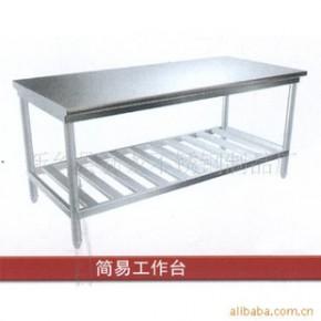不锈钢厨房用工作台 新乡