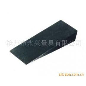 斜垫铁|铸钢斜垫铁|斜垫块|铸铁斜垫铁