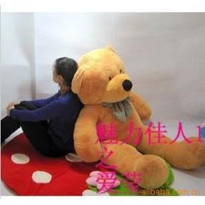 毛绒玩具1.2米出口韩国正版林嘉欣大熊[正版大熊]