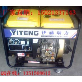 便携式小型柴油发电机_3千瓦进口发电机组