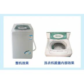 上海升雨电子提供大量投币洗衣机