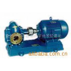 系列齿轮泵、沈阳水泵、沈阳油泵