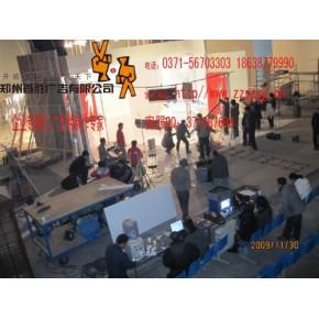 郑州广告片制作公司,河南宣传片制作专家郑州首胜影视