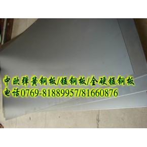 进口弹簧钢圆棒 进口弹簧钢板材SUP12日本弹簧钢价格