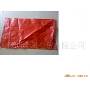 桔红编织袋 自选 PP编织袋