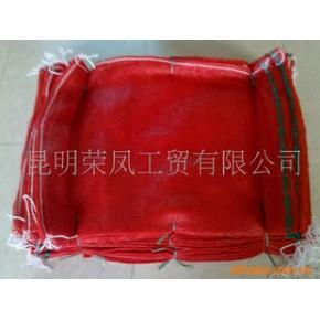 板栗·土豆专用网眼袋