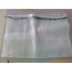 精品白色网袋,网眼袋 自定义