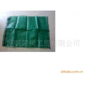 墨绿圆织袋,网眼袋 自定义