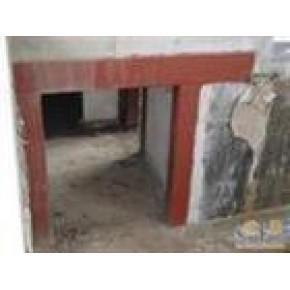 北京专业承重墙加固开门洞加固