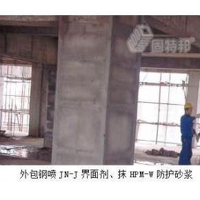 湖南JN-M结构灌注胶 厂家 动荷载加固用