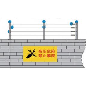 承接常州电子围栏施工,电子围栏主机,电子围栏厂家