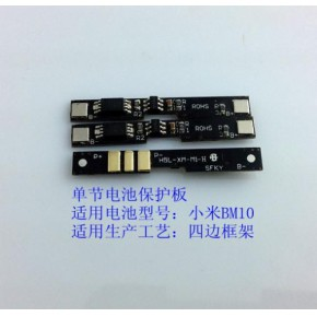 电池保护板厂  电池保护板生产厂家  电池保护板厂家
