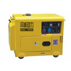 5千瓦超静音柴油发电机