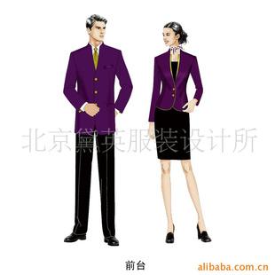 酒店服装设计,工服定制