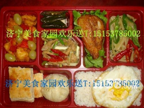 济宁美食家园