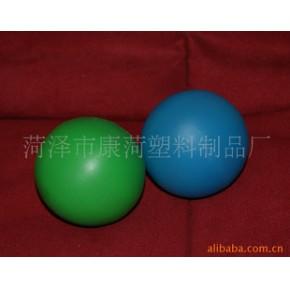 6.5cm  塑料球  彩球
