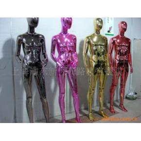 彩色电镀模特 模特 玻璃钢