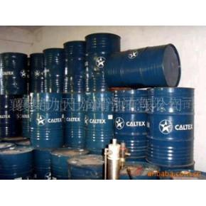 液压油 ISO级别 加德士