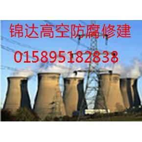 河南冷却塔防腐、冷却塔防腐施工工程方案