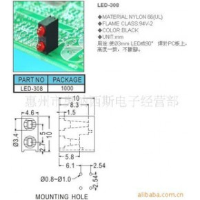 LED间隔柱 ky led308