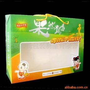 印刷,纸盒纸箱 可定制 瓦楞纸板