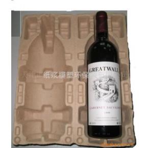 红葡萄酒包装,酒托,瓶托等包装