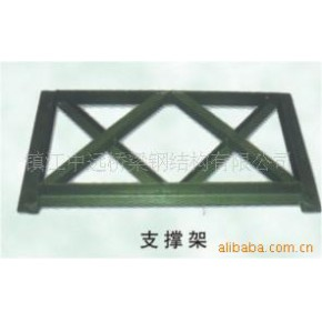 供支撑架 专门用途钢 超高层建筑