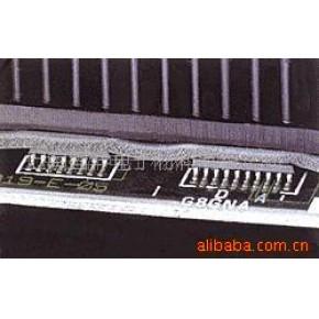 硅胶导热垫、硅胶片、绝缘片、麦拉片等