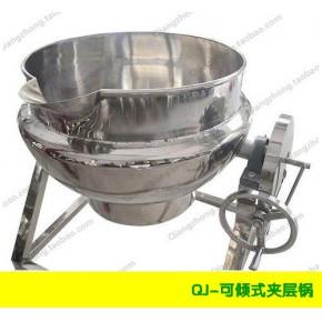 QJ不锈钢夹层锅