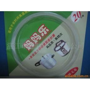 耐酸碱 抗老化 高级压力锅密封圈