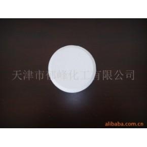 次氯酸钙片剂(漂粉精片剂)