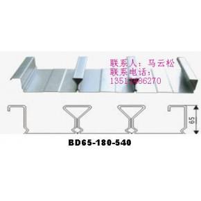 天津北京华北地区闭口楼承板BD65-180-540