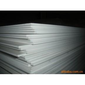 高密度PVC发泡板 1220*2440