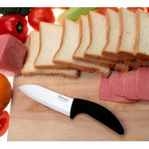 陶瓷刀厨用刀质量有保证接