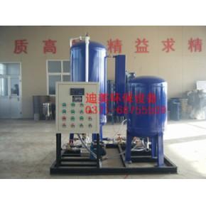 自动排气补水定压装置