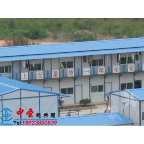 深圳彩钢活动房