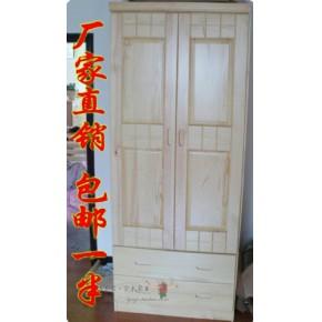 新款方格边框新现代风格实木平拉两门衣柜/环保型对开门简约衣橱
