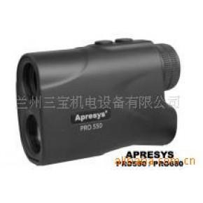 美国APRESYS测距望远镜