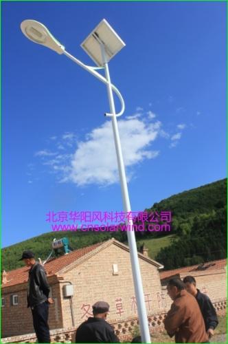 北京昌平太阳能路灯、太阳能路灯厂家