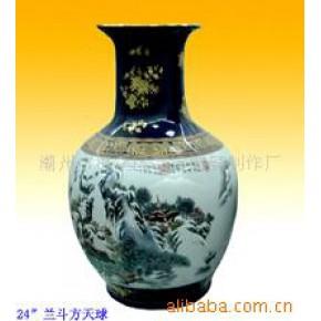 陶瓷花瓶 工艺花瓶 陶瓷