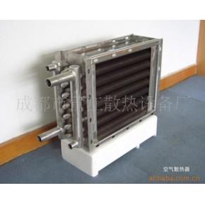 散热器 srl 铜铝复合