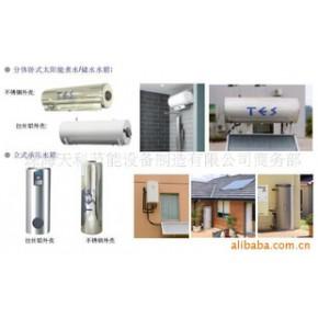 优质 承压式太阳能水箱 CE ROHS