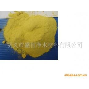 新型聚合硫酸铁(固体) 110