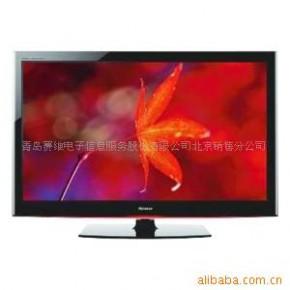 55寸液晶电视 10000:1