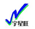 深圳宇星旺科技有限公司